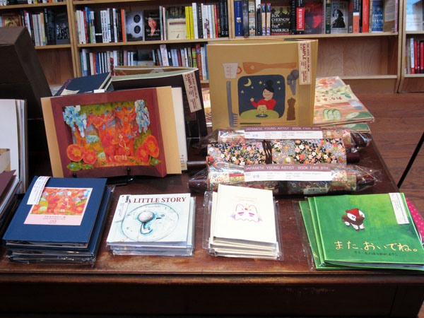 JAPANESE YOUNG ARTISTS\' BOOKS FAIR_9th / BOOK COURT_c0096440_10433451.jpg
