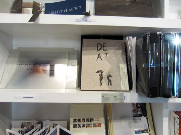 JAPANESE YOUNG ARTISTS\' BOOKS FAIR_9th / St. Mark\'s Bookshop_c0096440_833266.jpg