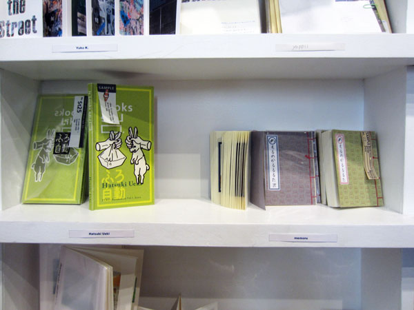 JAPANESE YOUNG ARTISTS\' BOOKS FAIR_9th / St. Mark\'s Bookshop_c0096440_852231.jpg