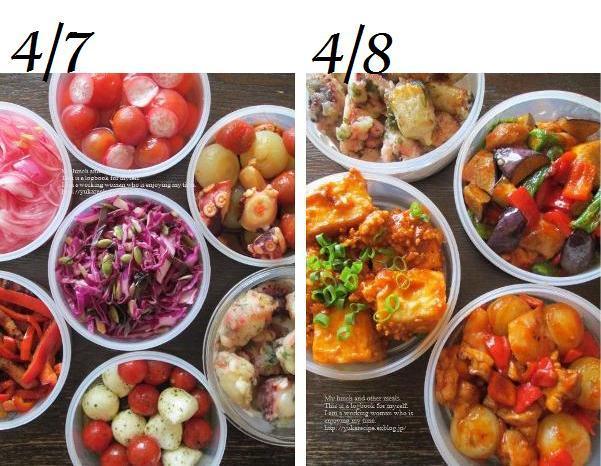 2015年4月のお弁当一覧♪_e0274872_00083060.jpg