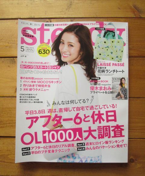 2015年4月のお弁当一覧♪_e0274872_09093299.jpg