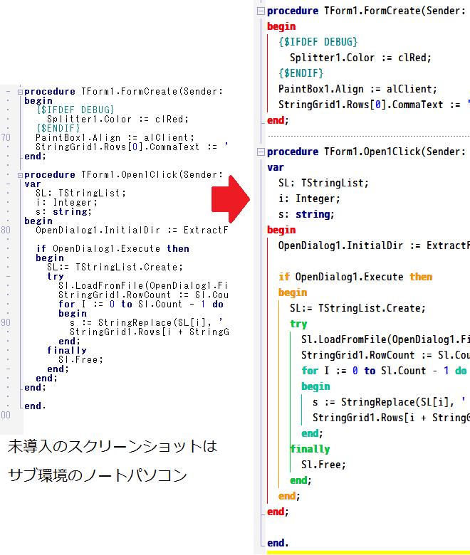 Delphi XE Pro - IDEなどにインストールすべきものを教えて欲しい。「CnPack」と「IDE Fix Pack」以外で_b0003577_22093512.png