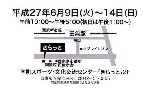 b0182978_19422292.jpg