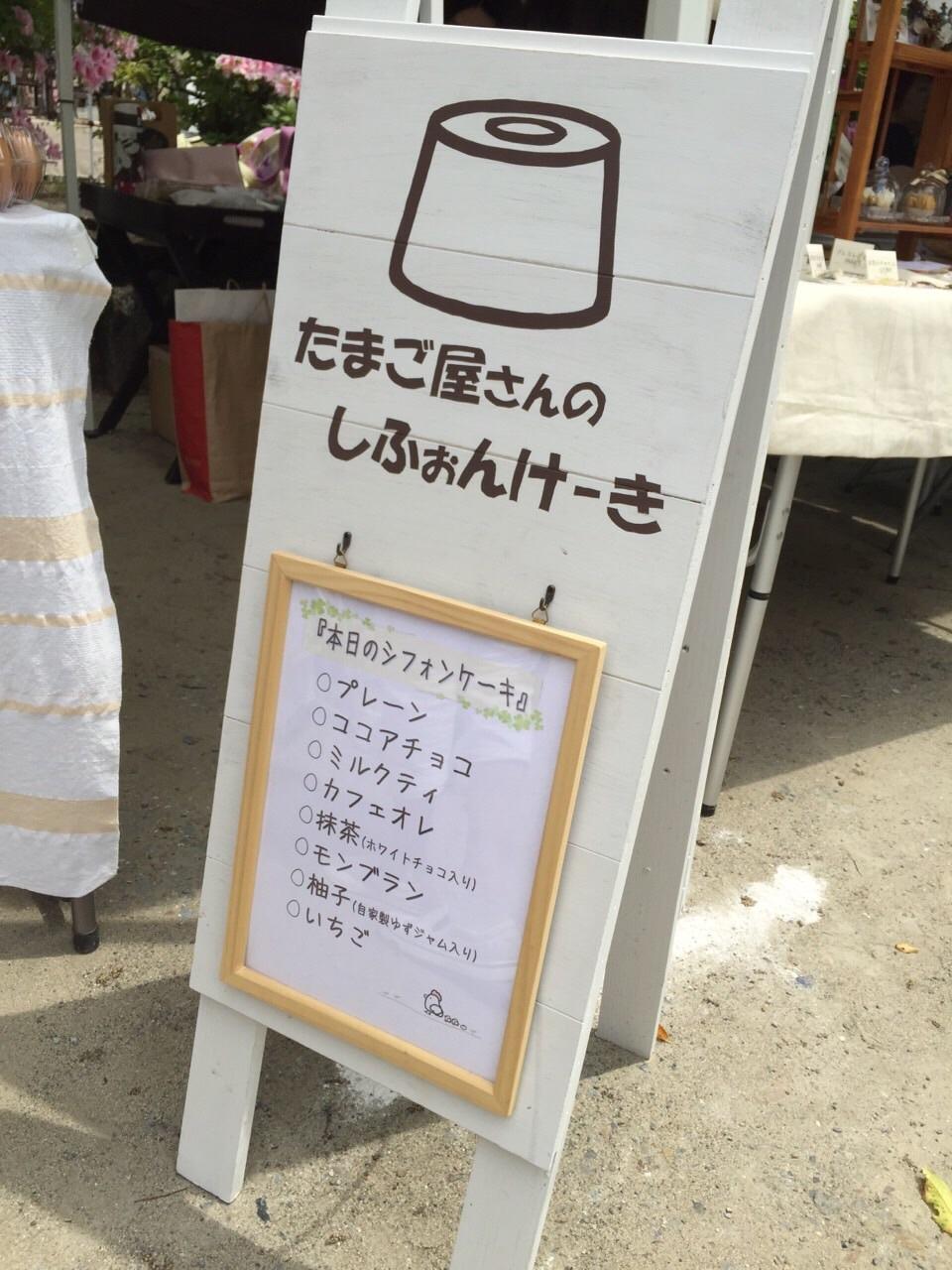Sayuri\'s Chiffonさんのご紹介です_f0323180_21003014.jpg