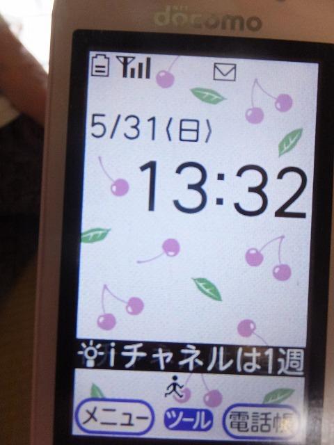b0317485_15214159.jpg