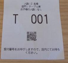 c0168990_19204192.jpg