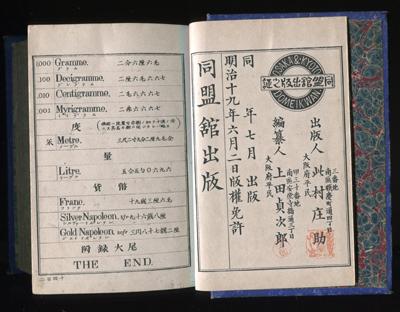 f0307792_19575513.jpg