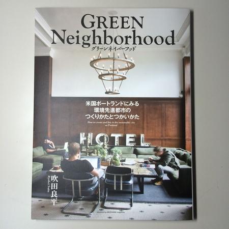 GREEN Neighborhood_b0179213_17383929.jpg