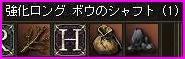 b0062614_1192551.jpg