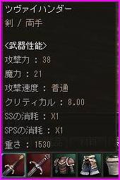 b0062614_1234292.jpg
