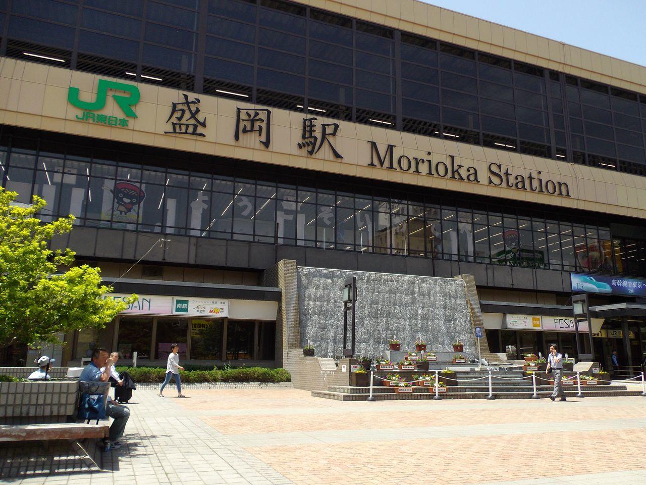 札幌へ_c0025115_21520338.jpg