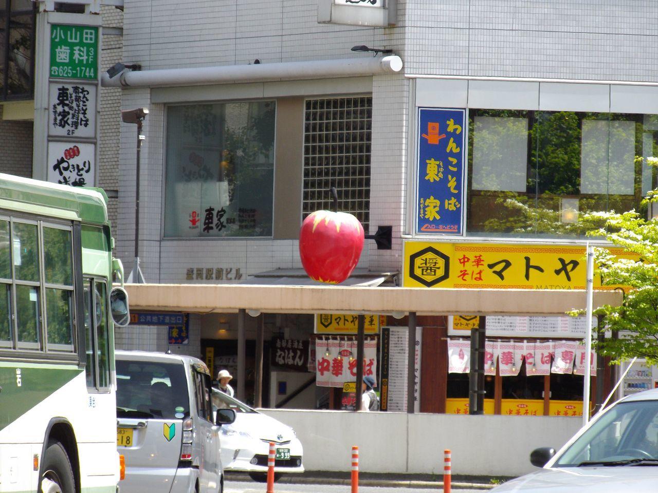 札幌へ_c0025115_22032534.jpg