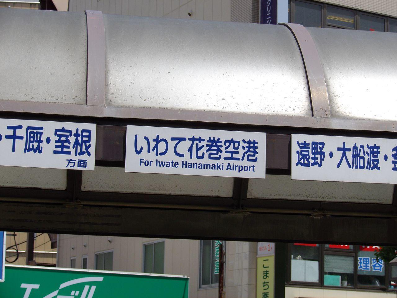 札幌へ_c0025115_22035628.jpg