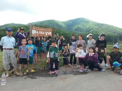 地区の子供達と田植をしました。_a0256619_4373954.jpg