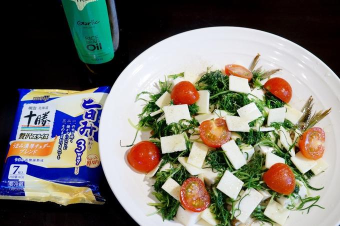 【簡単!鰯/豆腐とお野菜のチーズレモン焼き】Meijiさんのスライスチーズで濃厚な味わいです♪_b0033423_18233762.jpg