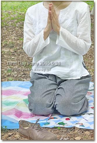 青空ピクニックヨガ&サプライズパーティー_f0086825_19554636.jpg