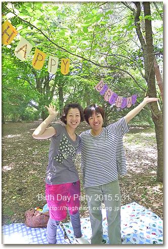青空ピクニックヨガ&サプライズパーティー_f0086825_19561626.jpg