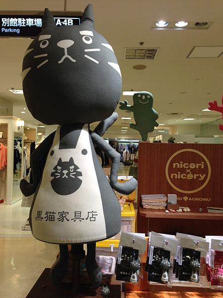 ただいま京都高島屋店に出店中!!_a0129631_13441712.jpg
