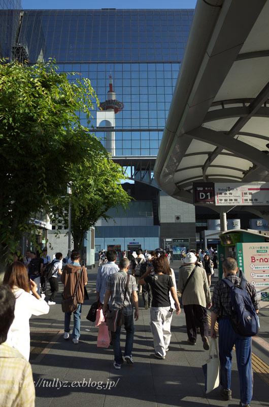京都散策 (5)_d0108132_0334815.jpg