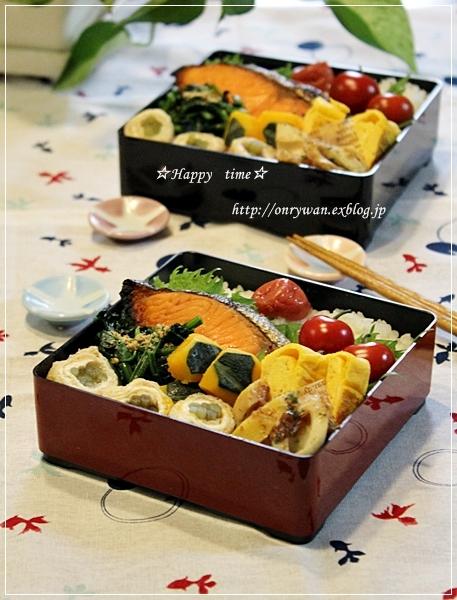 鮭弁当と山ふきの信田巻き♪_f0348032_18051877.jpg