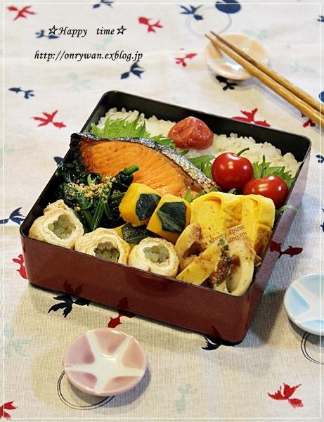 鮭弁当と山ふきの信田巻き♪_f0348032_18052902.jpg