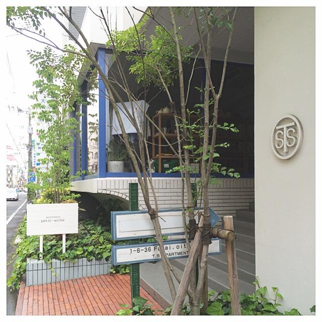明日府内店open!_a0094534_1153712.jpg