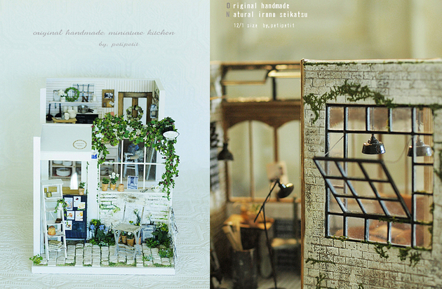 「natural色の生活~handmade家具」のkiyomiさん登場!_c0039735_12523847.jpg
