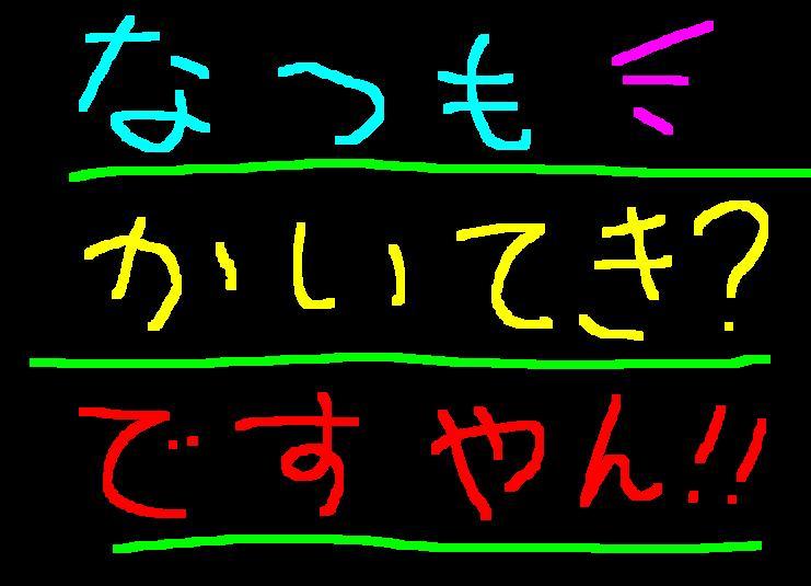 f0056935_19312175.jpg