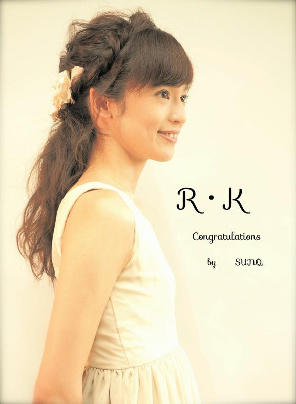 結婚おめでとうございます!!!!!!!_a0306355_22334310.jpg
