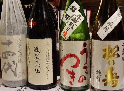 日本酒好きさん♪こんにちわ「かんだ光壽(かんだこうじゅ)」@神田_b0051666_7514574.jpg