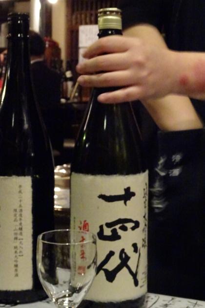 日本酒好きさん♪こんにちわ「かんだ光壽(かんだこうじゅ)」@神田_b0051666_7522123.jpg