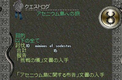b0022669_057529.jpg