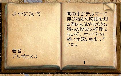 b0022669_151696.jpg