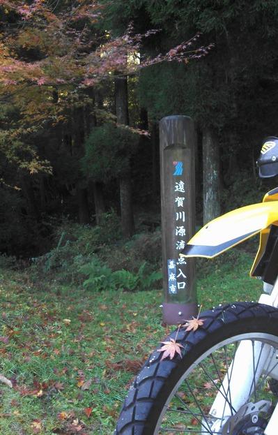 福岡RB秋ツーリング_e0345277_21572685.jpg