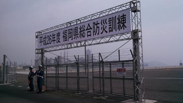福岡県総合防災訓練2014_e0345277_21583021.jpg