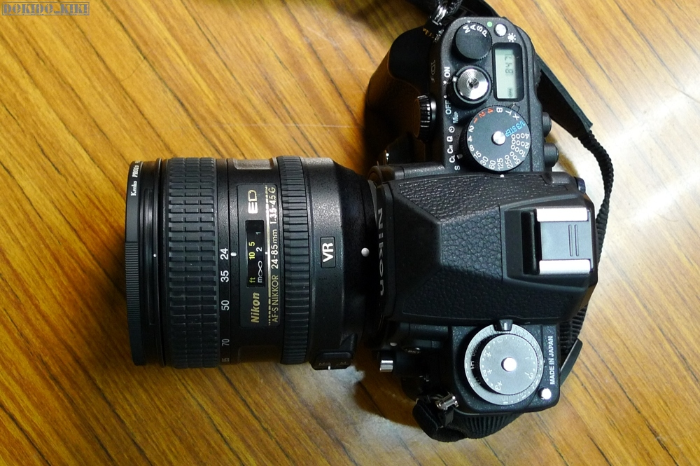 c0220084_0223259.jpg