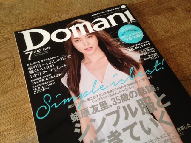 6月1日 Domani _d0171384_1802817.jpg