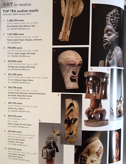 アフリカのマスク_e0111789_1617155.jpg