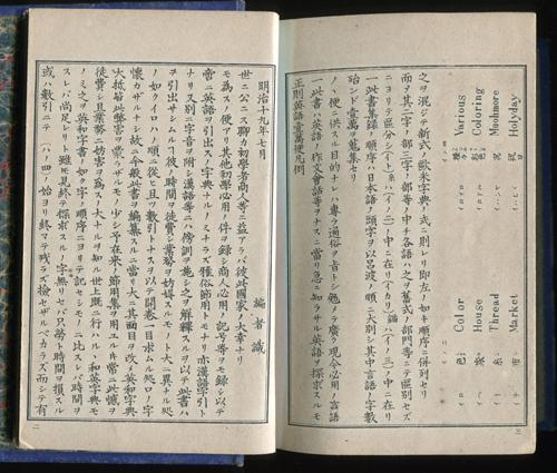 f0307792_19470917.jpg