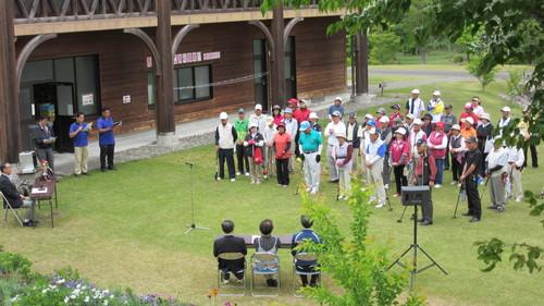 第8回岩泉町長杯パークゴルフ選手権大会1_b0219993_1735365.jpg