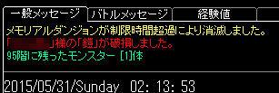 f0149798_22555245.jpg