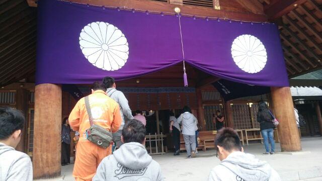 6月2日(火)定休日明けのアウトレット♪♪月初めの神宮参拝!!!!☆_b0127002_18323630.jpg