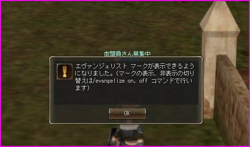b0062614_1342436.jpg
