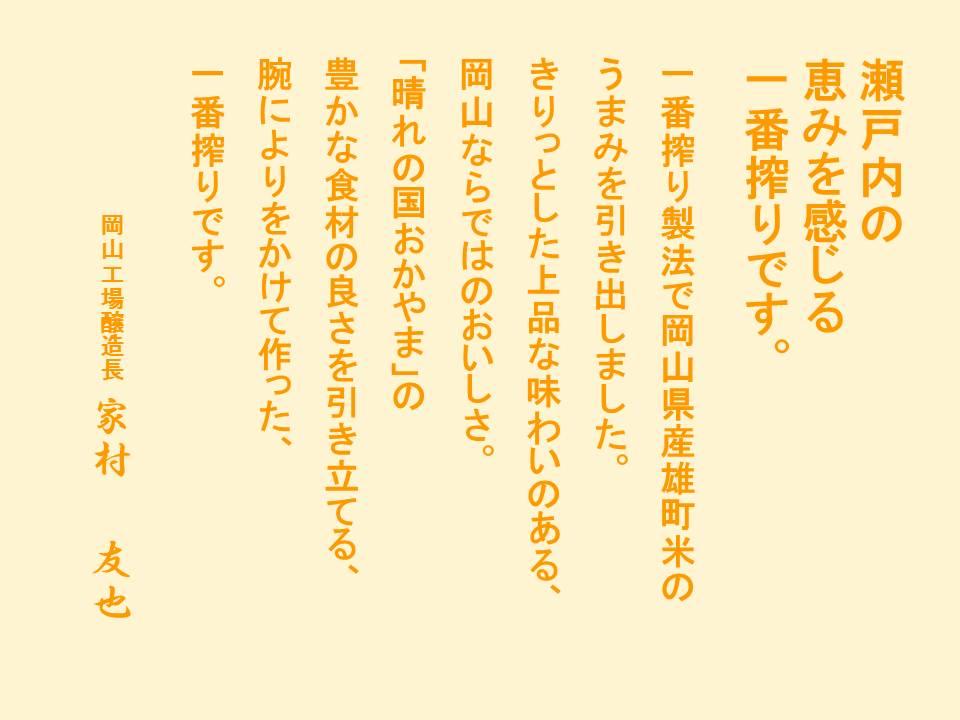 b0081121_625462.jpg
