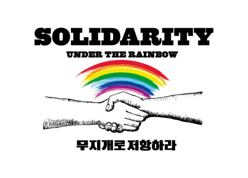 SEOUL×TOKYO  Solidarity Under the Rainbow_f0212121_132450.jpg