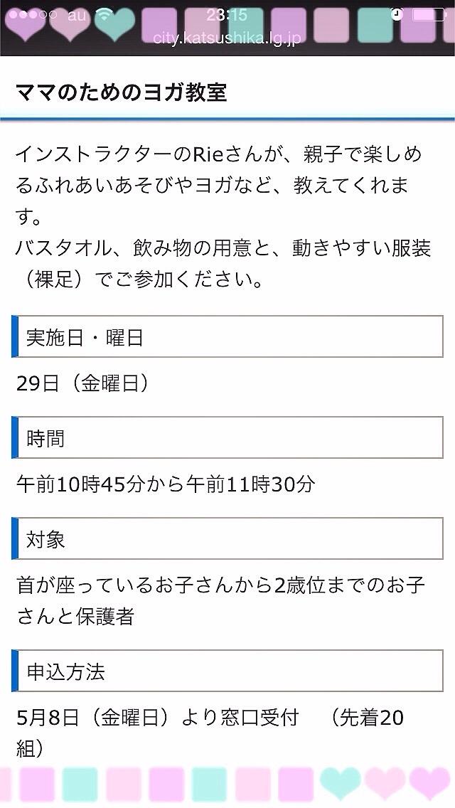 c0330422_12210450.jpg