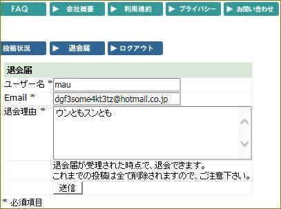 d0137326_13563633.jpg