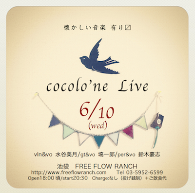 2015年6月のライブ_f0345435_16065603.png