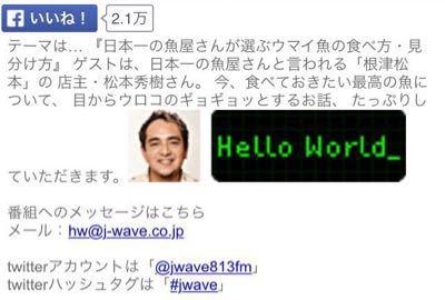 c0295041_201239.jpg