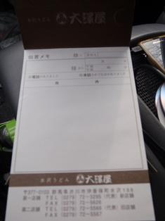 b0080342_1514489.jpg